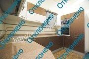 Двухкомнатная квартира в элитном новом доме в Ялте, Купить квартиру в Ялте по недорогой цене, ID объекта - 318932962 - Фото 1