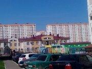 Продажа квартиры, Краснодар, Ул. им Героя Яцкова И.В.