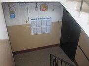 3-к квартира Куприянова, 11, Купить квартиру в Саратове по недорогой цене, ID объекта - 321870930 - Фото 20