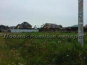 Каширское ш. 30 км от МКАД, Холуденево, Участок 7.86 сот.
