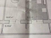 Продажа квартир ул. Маяковского, д.11
