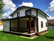 Продажа дома 180 м2 на участке 14 соток - Фото 5