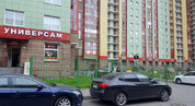 Продажа квартиры, Пулковское ш. - Фото 5
