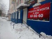 Продажа торговых помещений в Улан-Удэ