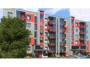 Продажа квартиры, Купить квартиру Рига, Латвия по недорогой цене, ID объекта - 313154169 - Фото 1