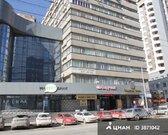 Продаюофис, Екатеринбург, улица Белинского, 56