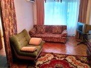 Купить квартиру ул. Котовского