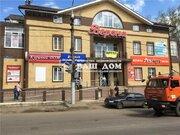 Торговое помещение по адресу г.Тула, ул.Металлургов д.44-б - Фото 1