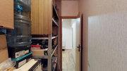 Отличная 3-комнатная квартира в Южном Бутово!, Купить квартиру по аукциону в Москве по недорогой цене, ID объекта - 328406326 - Фото 5