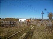 Продажа склада, Абинск, Абинский район, Ул. Толстого - Фото 2