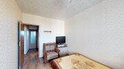Отличная 3-комнатная квартира в Южном Бутово!, Купить квартиру по аукциону в Москве по недорогой цене, ID объекта - 328406326 - Фото 41