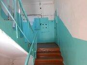 Квартира продается, Купить квартиру в Иркутске по недорогой цене, ID объекта - 323229519 - Фото 13