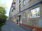 Продажа квартиры, Великий Новгород, Ул. Славная