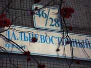 Продажа квартиры, м. Улица Дыбенко, Дальневосточный пр-кт.