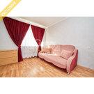Продажа комнаты на 2/5 этаже на ул. Архипова, д. 20 - Фото 2