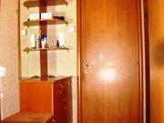 Продажа трехкомнатной квартиры на улице Топоркова, 1 в Петропавловске