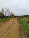 Продаю земельный участок на берегу рузского водохранилища - Фото 3
