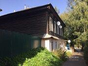 Продаючасть дома, Брянск, улица Урицкого, 44