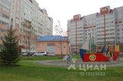 Продажа квартир ул. Новгородская, д.20