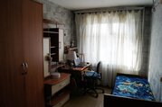 Продажа квартиры, Чита, Ул. Кайдаловская