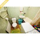 Продается уютная квартира на ул. Гвардейская, д. 11, Купить квартиру в Петрозаводске по недорогой цене, ID объекта - 321730667 - Фото 6