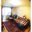 Продажа 2-комнатной квартиры на улице Викулова