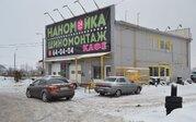 Действующая автомойка на Промышленном шоссе, Готовый бизнес в Ярославле, ID объекта - 100057001 - Фото 4