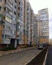 Продажа 1-но комнатной квартиры в г. Белгород по ул. Шаландина