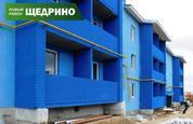 Новые квартиры с индивидуальным отоплением в п.Щедрино от подрядчика