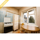 Продаётся 2-х комнатная квартира в тихом центре по ул. Ф.Энгельса, Купить квартиру в Петрозаводске по недорогой цене, ID объекта - 322643793 - Фото 5