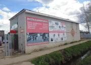 Продажа торгового помещения, Продажа торговых помещений в Коряжме, ID объекта - 800416740 - Фото 2