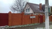 Продажа жилого дома в г. Строителе - Фото 1
