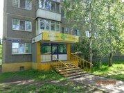 Продажа офиса, Новокузнецк, Ул. Циолковского