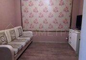 Продажа квартиры, Краснодар, Улица Александра Покрышкина
