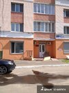 Продажа псн, Брянск, Ул. Бежицкая