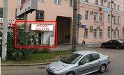 Коммерческая недвижимость, ул. Свободы, д.145, Аренда торговых помещений в Челябинске, ID объекта - 800514995 - Фото 1