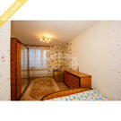 Предлагается к продаже 1-ком. квартира по адресу ул. Сегежская, д. 6б, Купить квартиру в Петрозаводске по недорогой цене, ID объекта - 321232990 - Фото 5