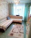 Продажа квартиры, Иркутск, Ул. Волгоградская