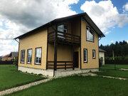 Продажа дома 180 м2 на участке 10 соток - Фото 2
