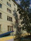 Продажа квартиры, Благовещенск, Ул. 50 лет Октября, Купить квартиру в Благовещенске по недорогой цене, ID объекта - 329614534 - Фото 5