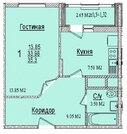 1-я квартира, 35 кв.м, 3/16 этаж, пос. Северный, Трудовая 3-я ул, .