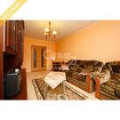 Продается 3-х комнатная квартира по ул. Л. Чайкиной, 25., Купить квартиру в Петрозаводске по недорогой цене, ID объекта - 321598015 - Фото 4