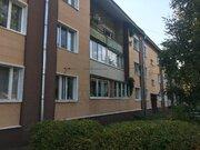 Квартира в Подмосковье - Фото 1