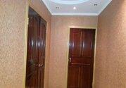 Продажа квартир в Чите