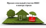 Продажа участка, Иваново, Ул. Шошина