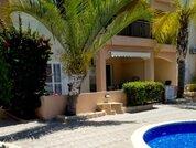 85 000 €, Замечательный двухкомнатный апартамент недалеко от моря в Пафосе, Купить квартиру Пафос, Кипр по недорогой цене, ID объекта - 319385758 - Фото 4