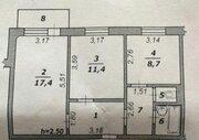 "Продаётся квартира В П. стрелецкое, королёва 52""Б"" - Фото 4"