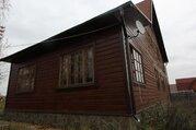 Дом в Конаково
