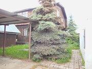 Продам Дом Травкино - Фото 3