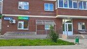 Продажа квартиры, Лобня, Юности, Купить квартиру в Лобне по недорогой цене, ID объекта - 319919895 - Фото 2